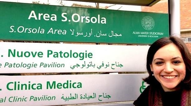 Undergraduate Research: health care and Bologna's Muslim community